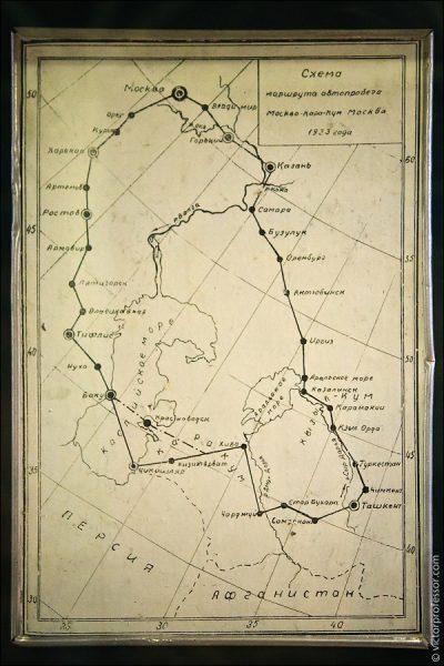 30 сентября в истории транспортной отрасли