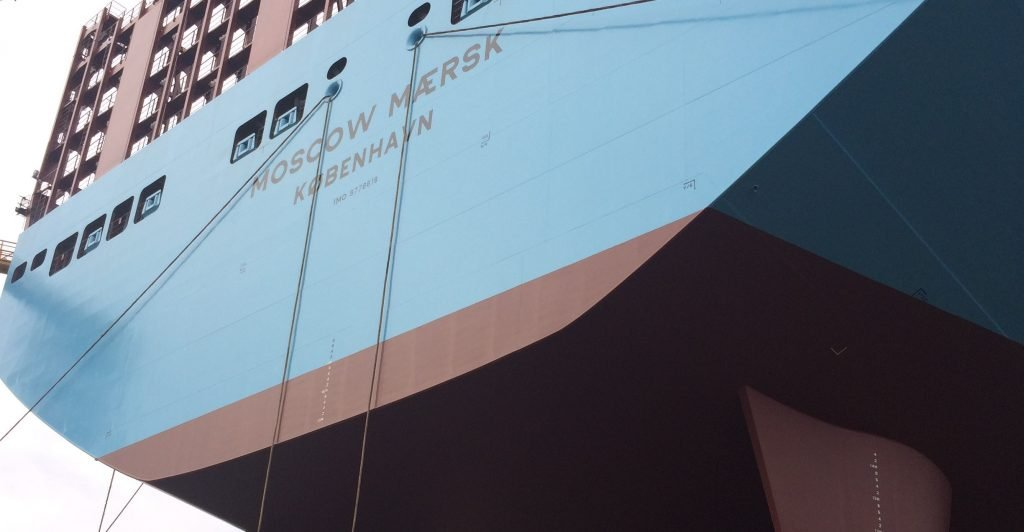 25 лет Maersk в России