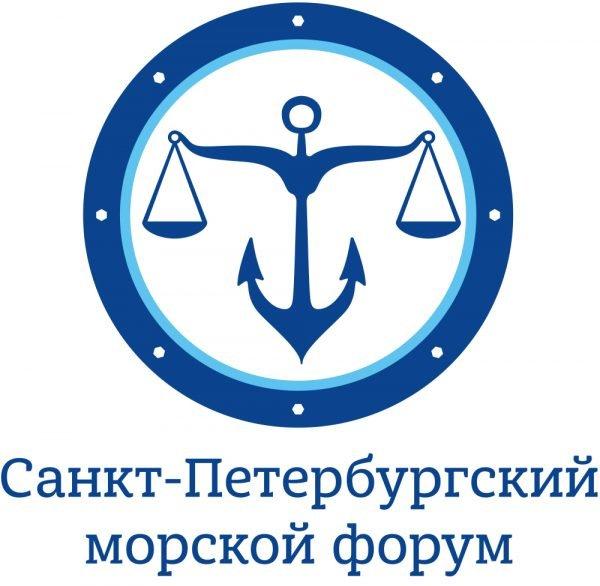 Санкт-Петербургский морской форум