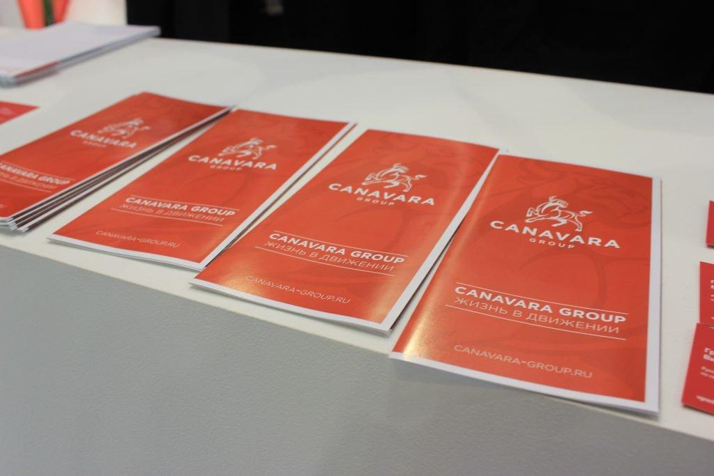 «Канавара Групп» на выставке Интерткань-2018