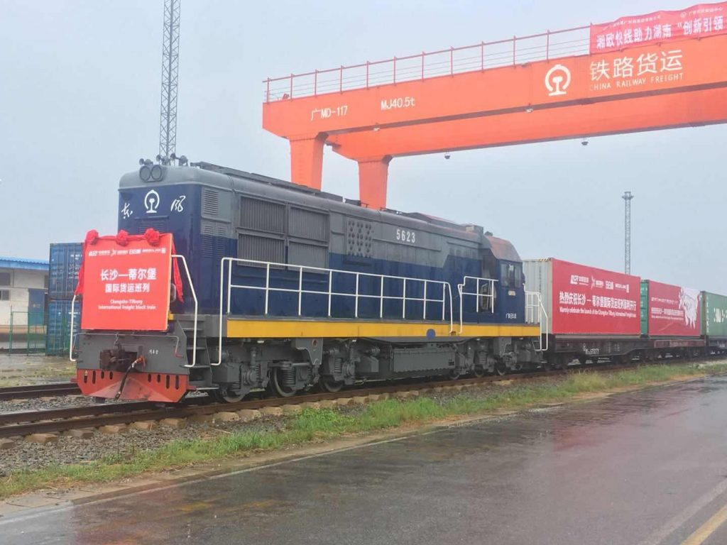 RZD Logistics launches a regular container train | | SeaNews