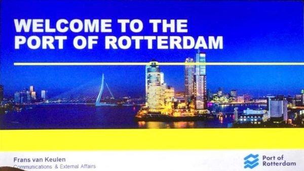 Как работает таможня в Роттердаме