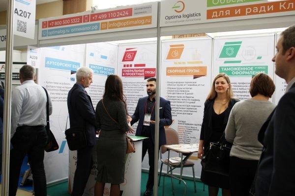 26 сентября в «ПетроКонгрессе» открылись конференция и выставка «ТрансЛогистика Санкт-Петербург