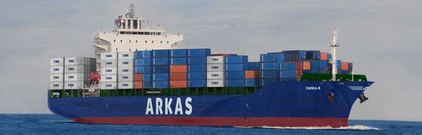 Arkas Line и Maersk возобновляют рефсервис