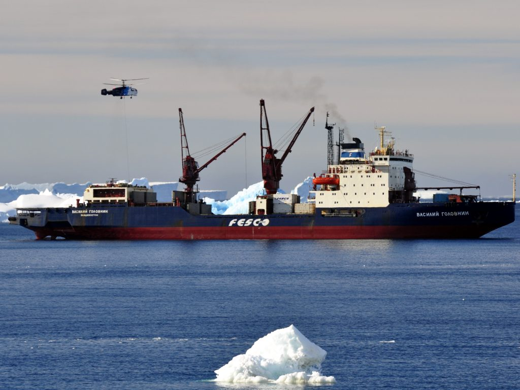 FESCO Icebreaker to Serve Indian Antarctic Stations | | SeaNews