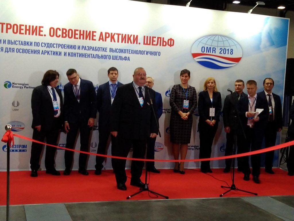 «Offshore Marintec Russia 2018» завершает работу