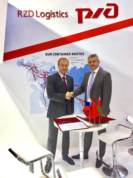 «РЖД Логистика» договорилась с Белорусской железной дорогой