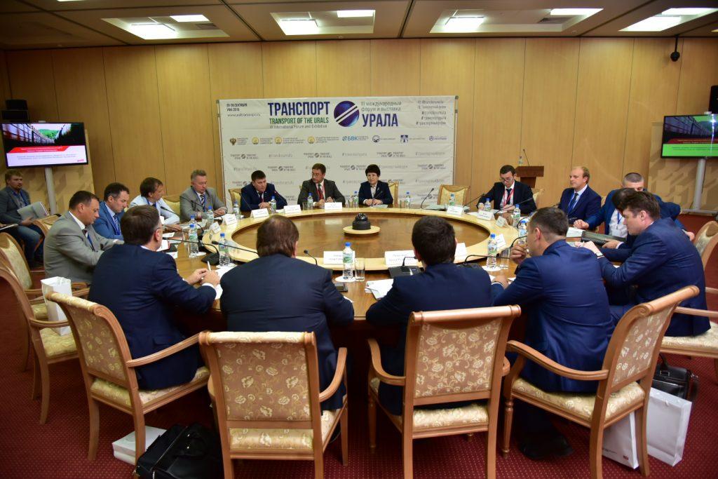 III Международный форум и выставка «Транспорт Урала»