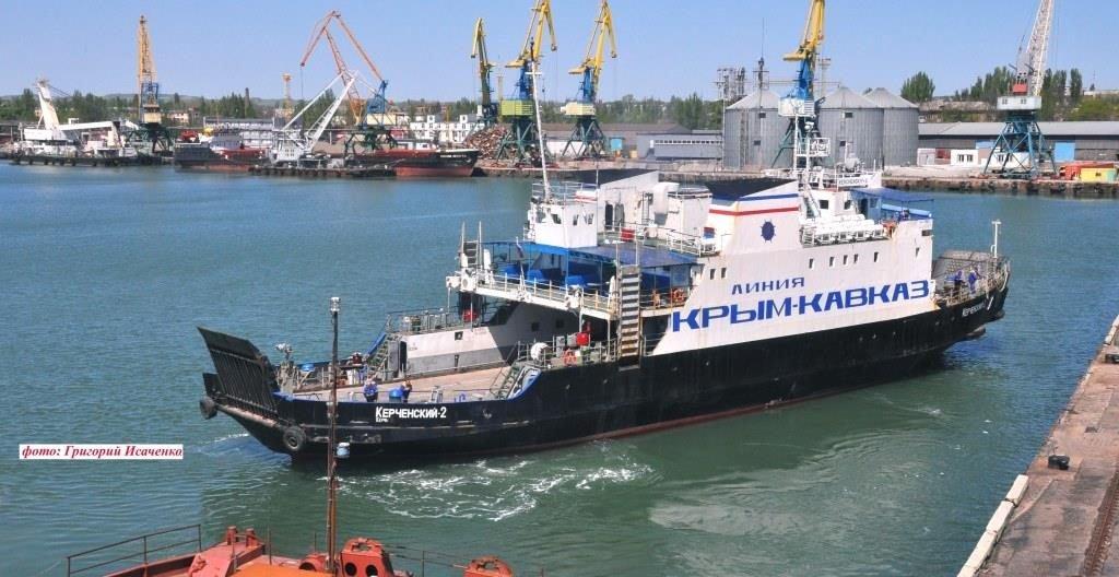 Концепция развития портовой инфраструктуры Крымского полуострова