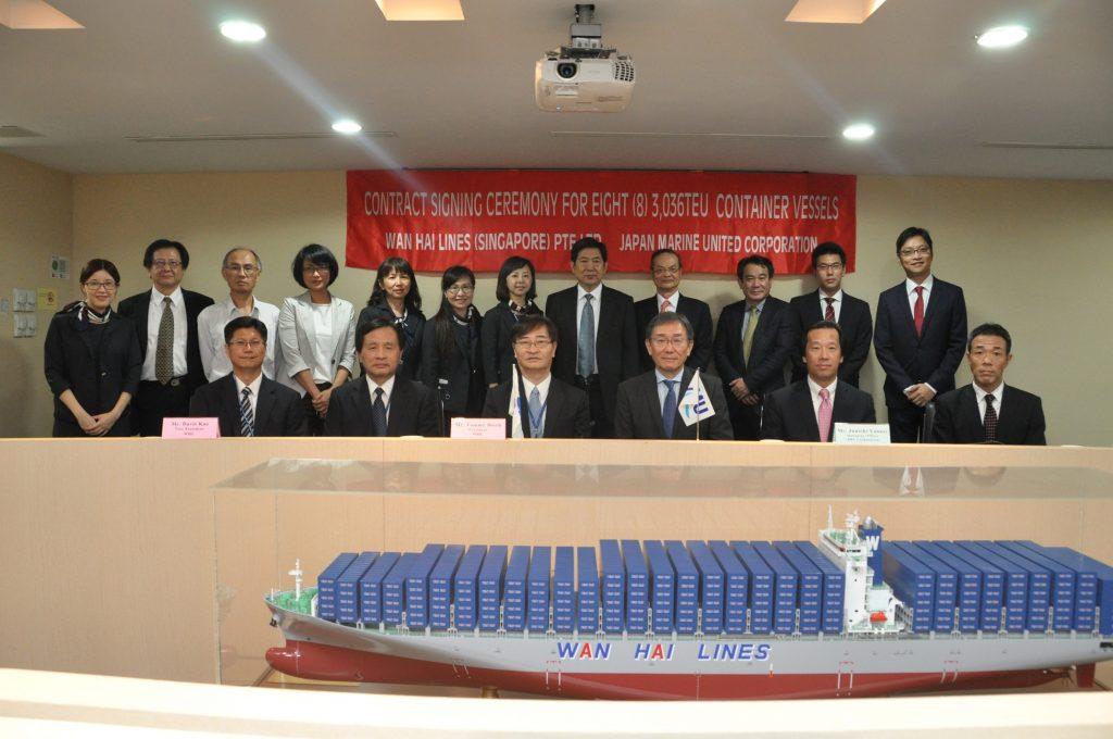 Wan Hai Lines построит 20 контейнеровозов