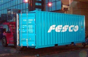 FESCO модернизирует контейнерный терминал