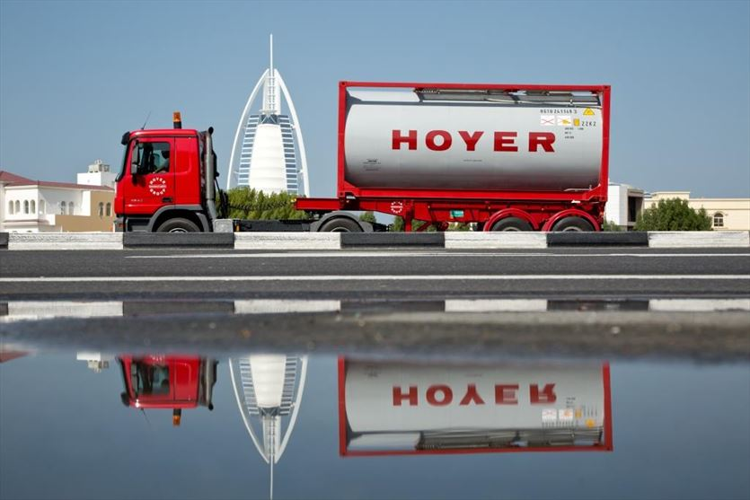 Инвестиции Hoyer вырастут вдвое
