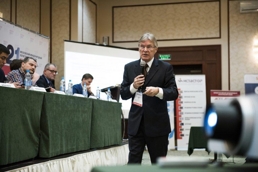 Завершено формирование программы XXII Московского Международного Логистического Форума