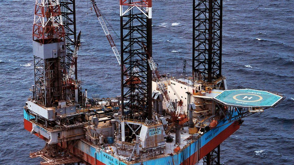 Maersk готовит Maersk Drilling к отделению